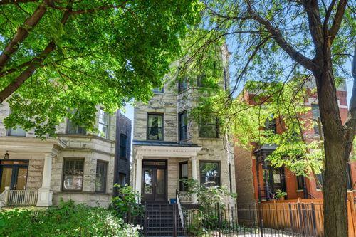 Photo of 3637 N Janssen Avenue, Chicago, IL 60613 (MLS # 11006577)