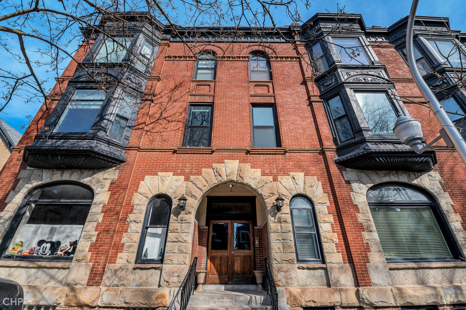840 W Wrightwood Avenue #1, Chicago, IL 60614 - MLS#: 10730610