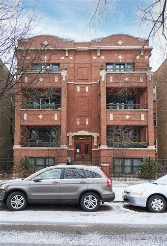 Photo of 3043 W LOGAN Boulevard #1W, Chicago, IL 60647 (MLS # 10977667)