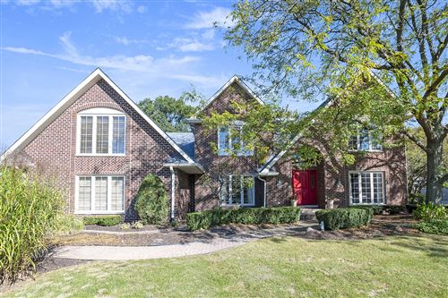 Photo of 7960 Michelle Court, Orland Park, IL 60462 (MLS # 10896676)