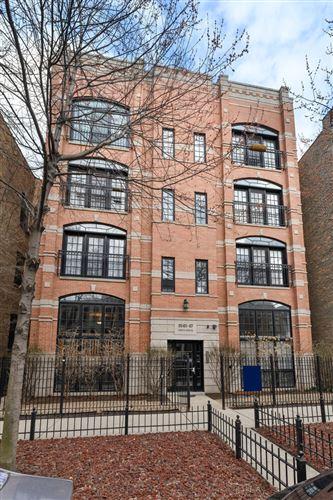 Photo of 3545 N Wilton Avenue #1S, Chicago, IL 60657 (MLS # 11058703)
