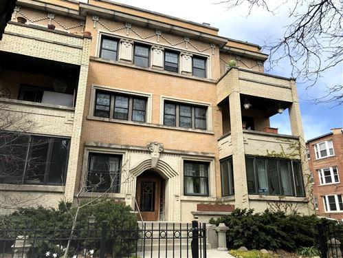 Photo of 844 W Lakeside Place #2, Chicago, IL 60640 (MLS # 11059707)