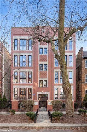 Photo of 3520 N Reta Avenue #1S, Chicago, IL 60657 (MLS # 11024736)