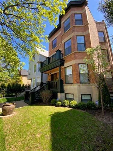 Photo of 3433 N JANSSEN Avenue #1, Chicago, IL 60613 (MLS # 11072743)