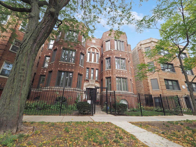 822 W Agatite Avenue #2E, Chicago, IL 60640 - #: 11244767