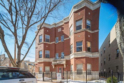 Photo of 1038 S Racine Avenue #202, Chicago, IL 60607 (MLS # 11006809)