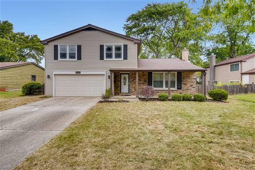 Photo of 1333 W JEFFERSON Avenue, Naperville, IL 60540 (MLS # 11228883)