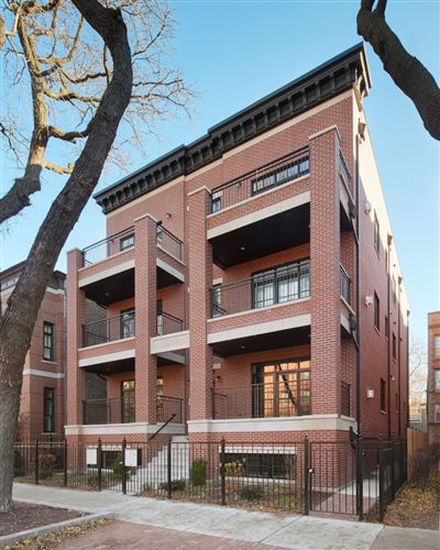 Photo of 1900 N Sheffield Avenue #1S, Chicago, IL 60614 (MLS # 11168892)
