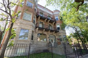 Photo of 5014 South KING Drive #3W, CHICAGO, IL 60615 (MLS # 10474905)