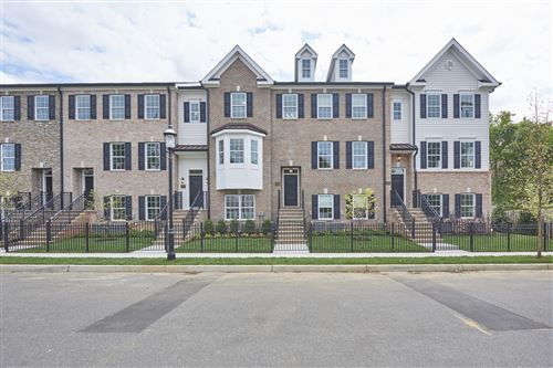 Photo of 22 River Street, Red Bank, NJ 07701 (MLS # 22017045)