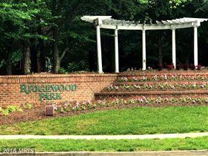 Photo of 1729 STOURBRIDGE CT, BOWIE, MD 20721 (MLS # PG10268030)