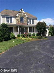 Photo of 2572 BEAR DEN RD, FREDERICK, MD 21701 (MLS # FR9679056)