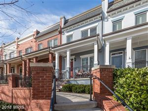 Photo of 571 REGENT PL NE, WASHINGTON, DC 20017 (MLS # DC10160090)