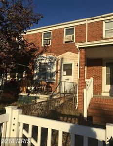 Photo of 8348 KAVANAGH RD, BALTIMORE, MD 21222 (MLS # BC10135262)