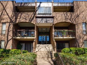Photo of 11256 CHESTNUT GROVE SQ #343, RESTON, VA 20190 (MLS # FX10180313)