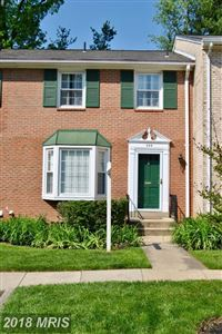 Photo of 244 COMMONS DR NW, VIENNA, VA 22180 (MLS # FX10237393)