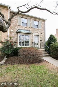 Photo of 7448 WESTLAKE TER, BETHESDA, MD 20817 (MLS # MC10094811)