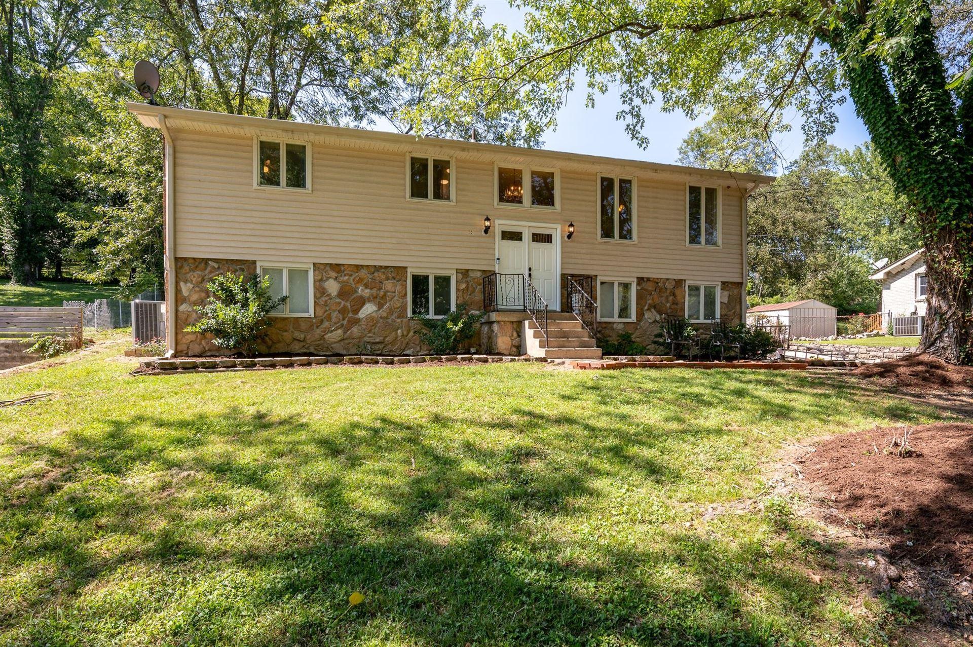 123 Lakeside Park Dr, Hendersonville, TN 37075 - MLS#: 2290000