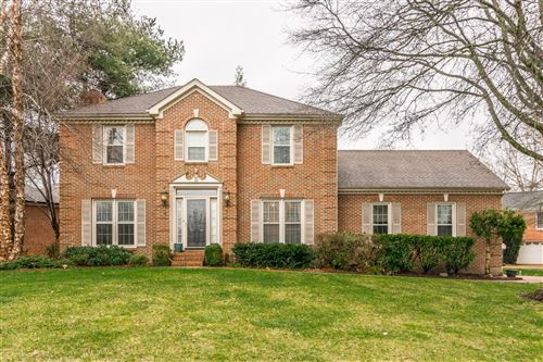 Photo of 208 Heathersett Dr, Franklin, TN 37064 (MLS # 2125004)