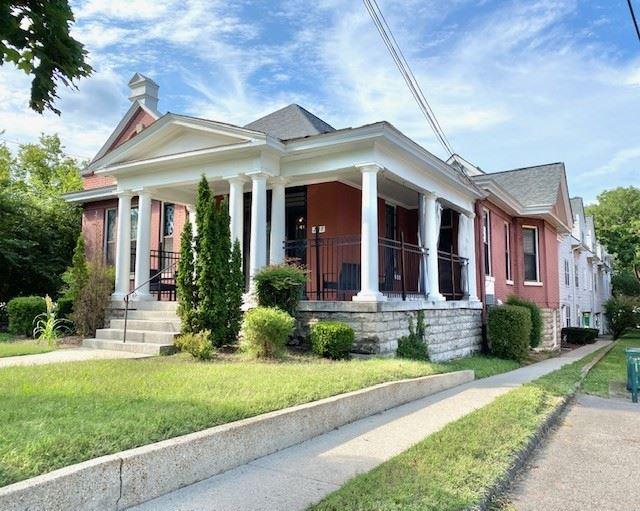 2118 Fairfax Ave #1, Nashville, TN 37212 - MLS#: 2289006