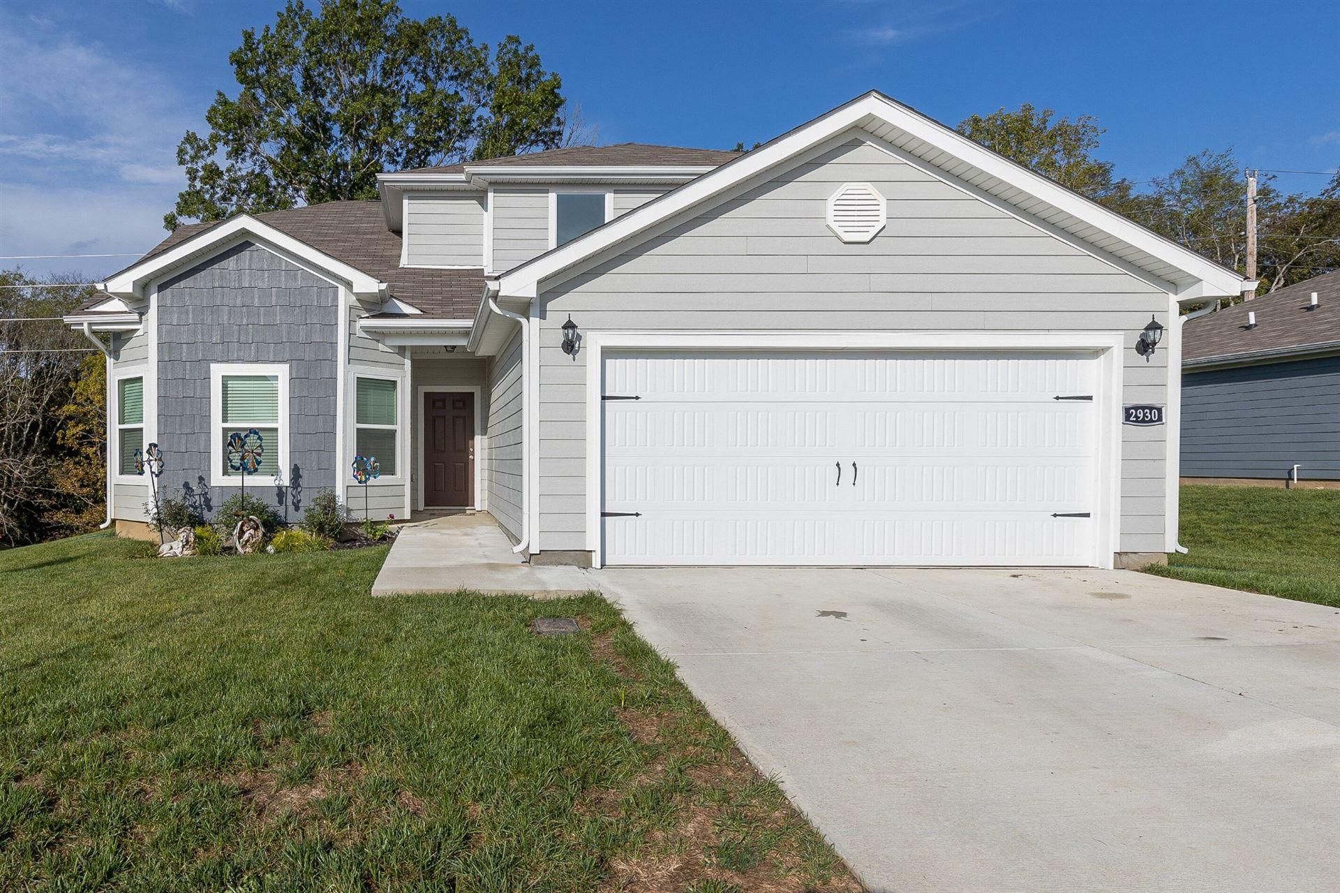 2930 Beeswax St, Columbia, TN 38401 - MLS#: 2298007
