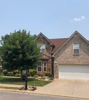 422 Carmel Dr, Murfreesboro, TN 37128 - MLS#: 2275011