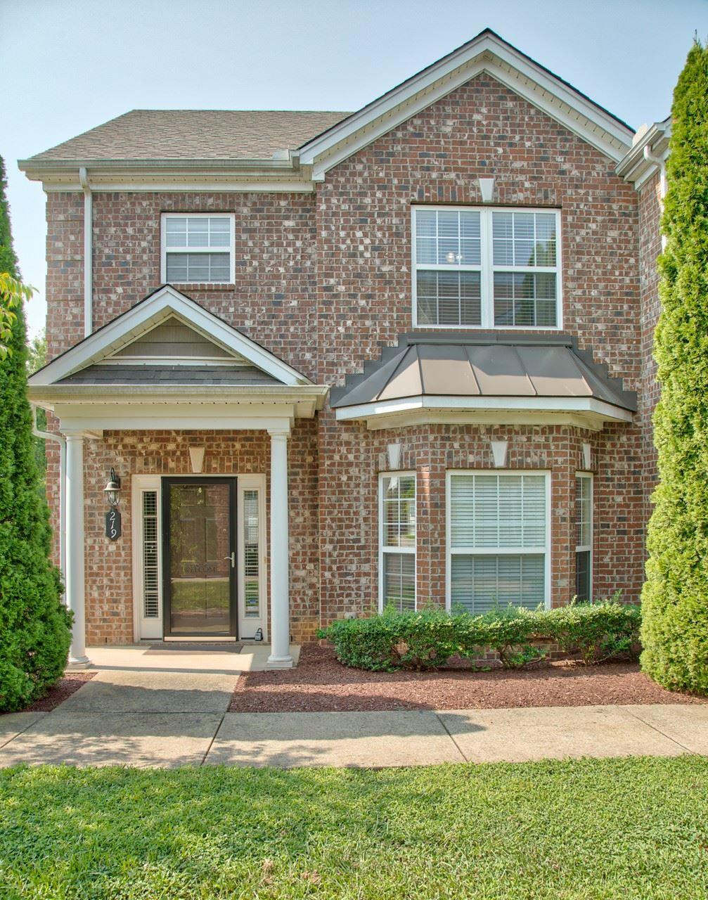 219 Rowlette Cir, Murfreesboro, TN 37127 - MLS#: 2276015
