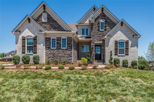 Photo of 1235 Spruell Dr, Nolensville, TN 37135 (MLS # 2206016)