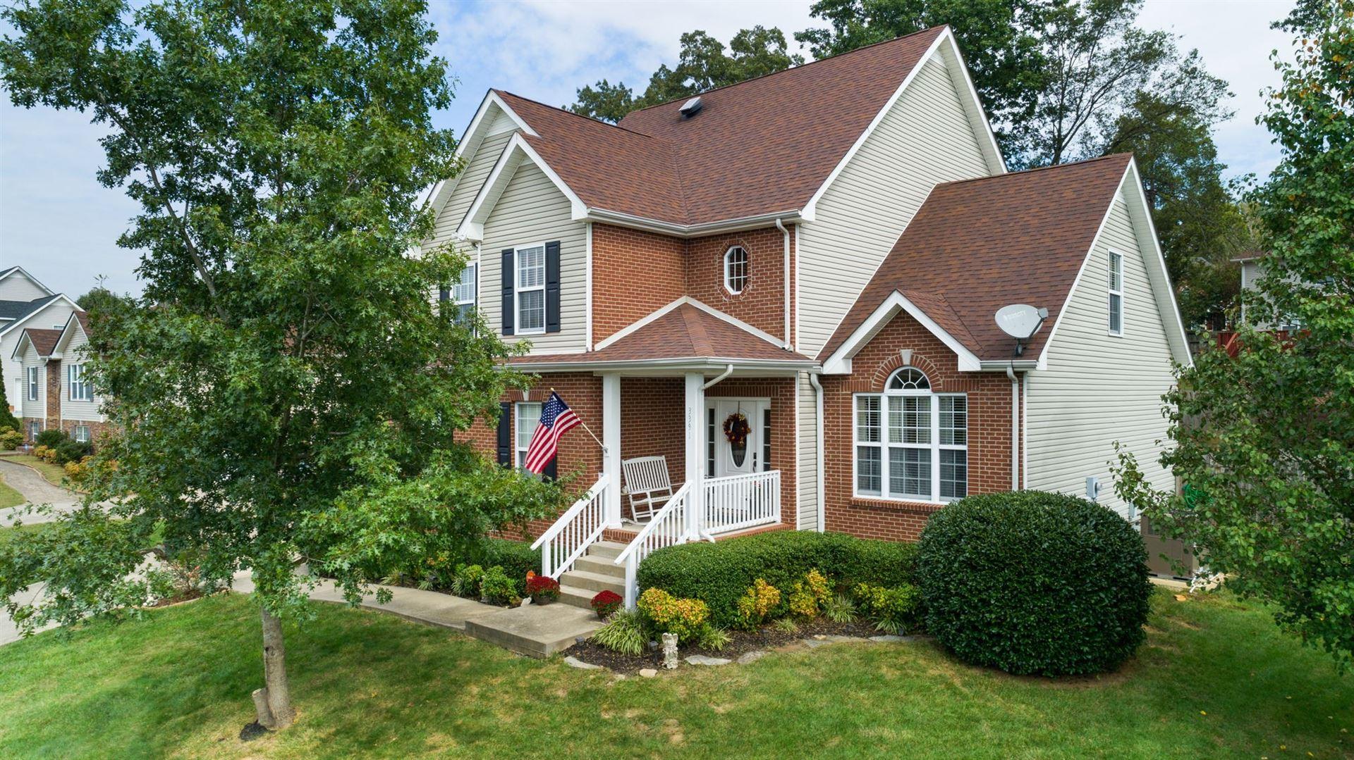 3391 Heatherwood Trce, Clarksville, TN 37040 - MLS#: 2297020