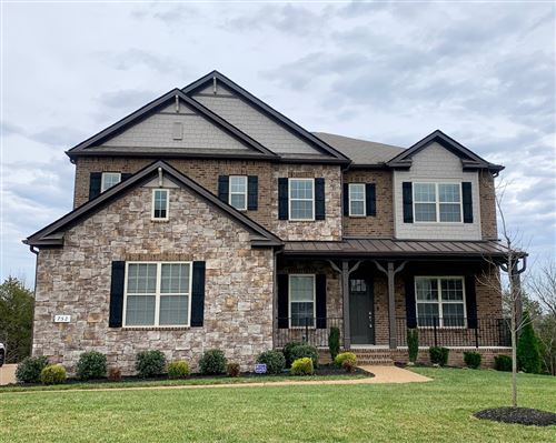 Photo of 752 Alameda Ave, Nolensville, TN 37135 (MLS # 2210024)