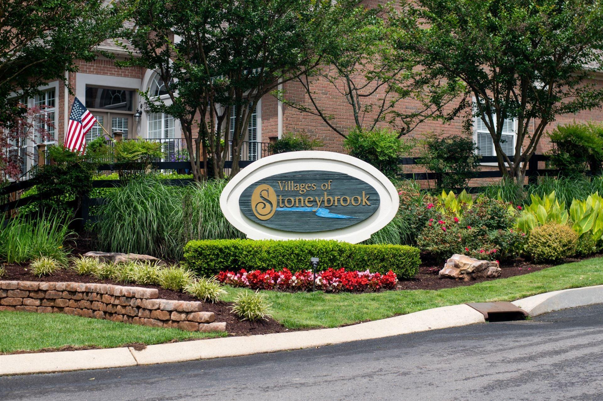2024 Blackstone Drive, Hendersonville, TN 37075 - MLS#: 2287031