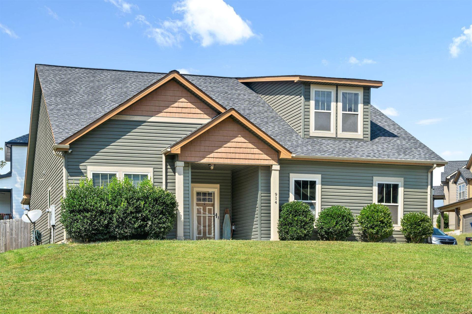 914 Talon Hills Dr, Clarksville, TN 37040 - MLS#: 2291031