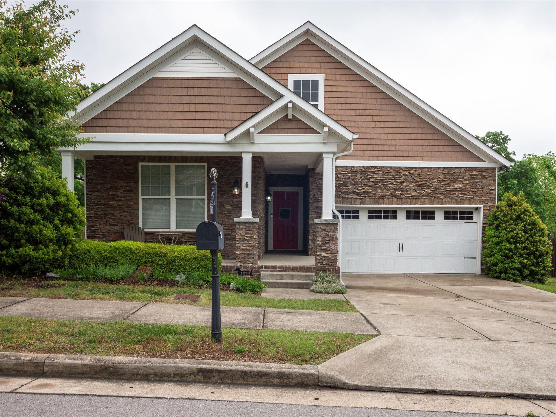 1623 Stonewater Dr, Hermitage, TN 37076 - MLS#: 2251034