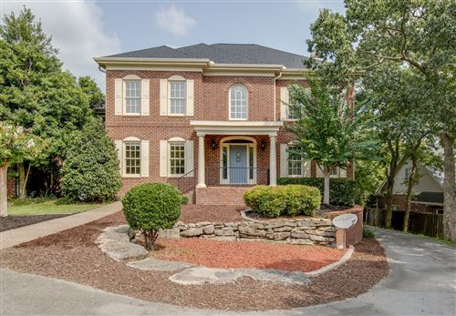Photo of 2014A Overhill Dr, Nashville, TN 37215 (MLS # 2191037)