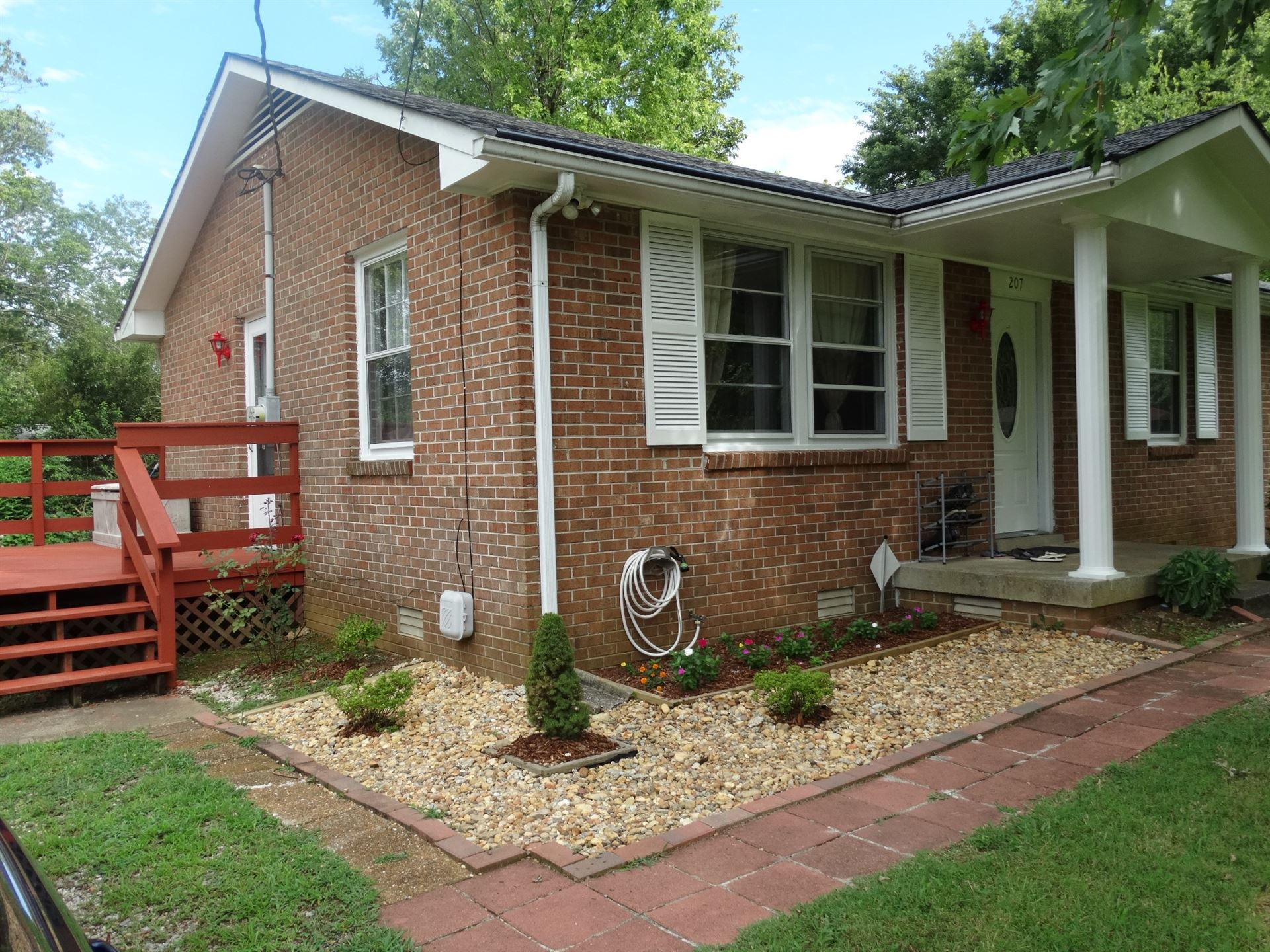 207 Branch Trl, Smyrna, TN 37167 - MLS#: 2184039