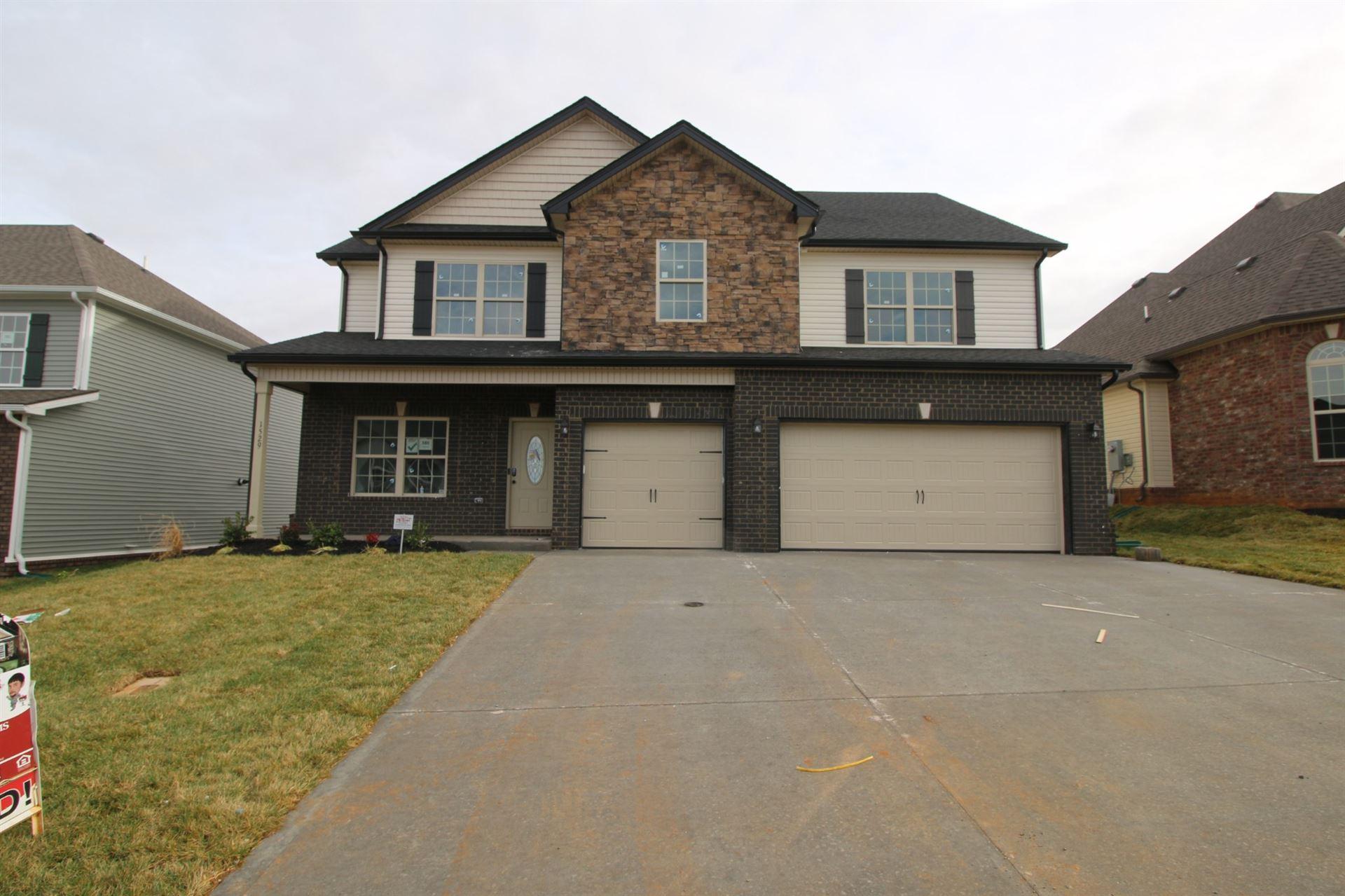 380 Summerfield, Clarksville, TN 37040 - MLS#: 2290040