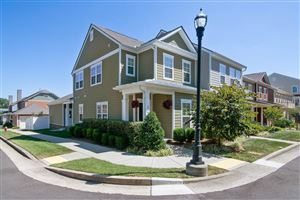 Photo of 2014 Oak Trail Dr, Nolensville, TN 37135 (MLS # 2079042)