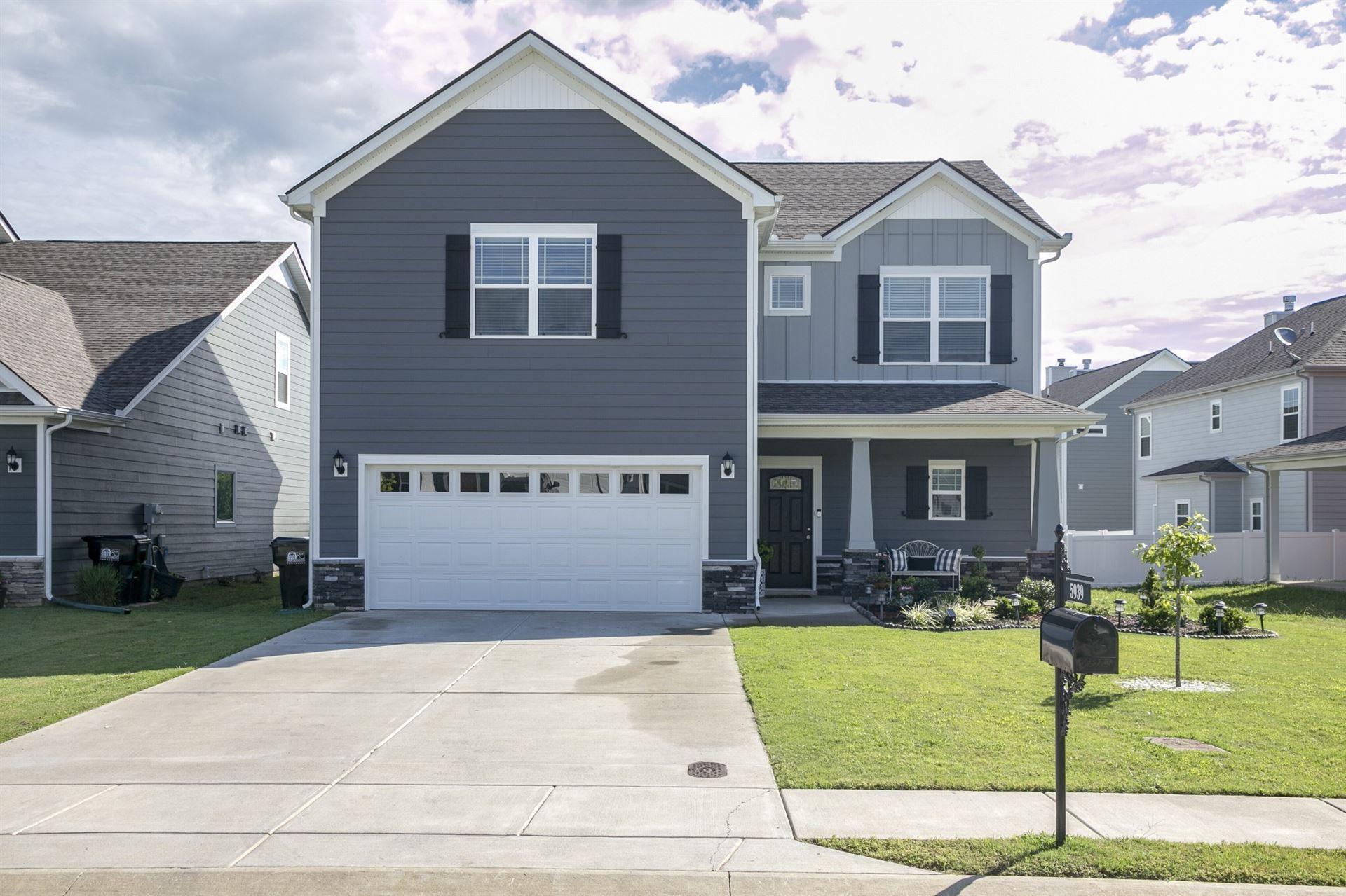 5939 Enclave Dr, Murfreesboro, TN 37128 - MLS#: 2196042