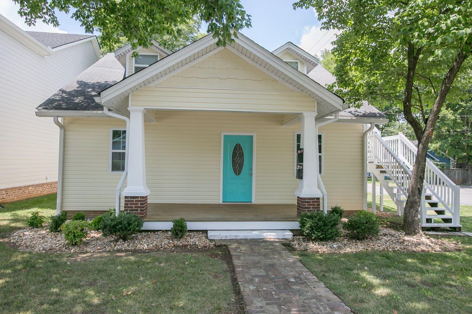 200 Richardson Ave, Murfreesboro, TN 37130 - MLS#: 2173043