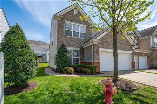Photo of 418 Lazy Creek Ln, Nashville, TN 37211 (MLS # 2138045)