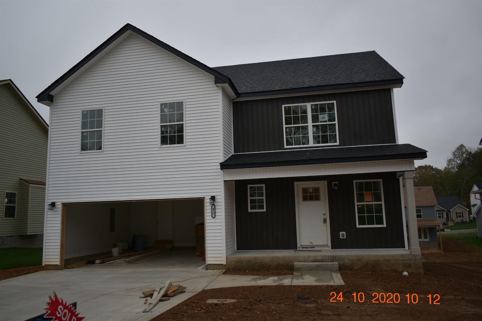 65 Chestnut Hill, Clarksville, TN 37042 - MLS#: 2156046