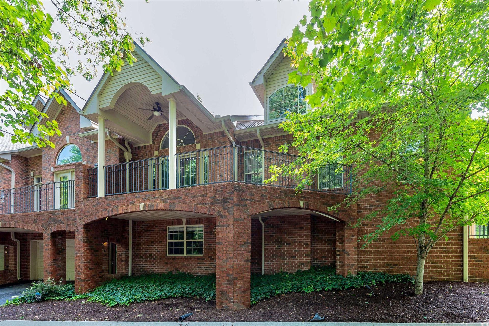 300 Riverstone Blvd, Nashville, TN 37214 - MLS#: 2273046