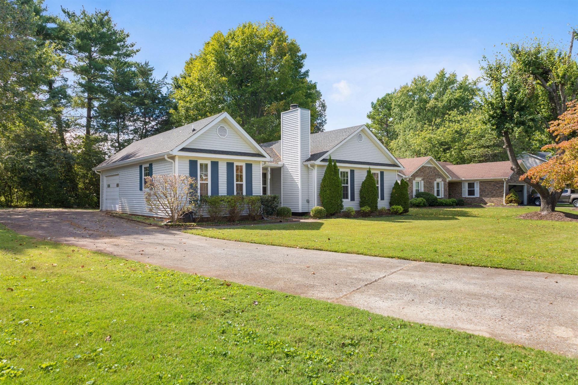 Photo of 1419 Ashlawn Dr, Murfreesboro, TN 37129 (MLS # 2300049)