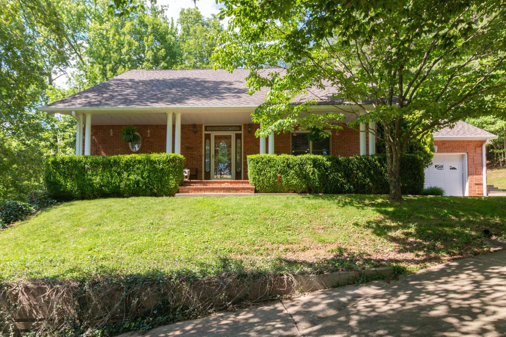 160 Moss Rd, Pulaski, TN 38478 - MLS#: 2104051