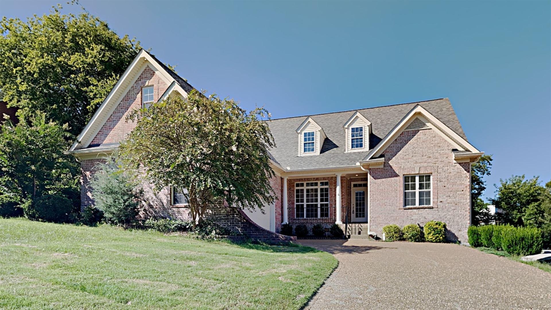 1588 Red Oak Ln, Brentwood, TN 37027 - MLS#: 2289052
