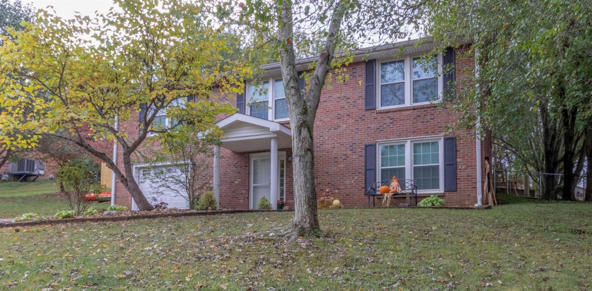 404 Needlewood Dr, Clarksville, TN 37040 - MLS#: 2200055