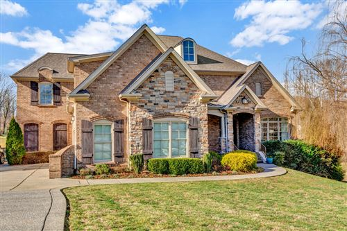 Photo of 9642 Portofino Dr, Brentwood, TN 37027 (MLS # 2233057)