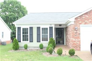 Photo of 406 Siena, Nashville, TN 37205 (MLS # 2054059)