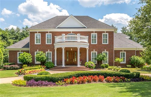 Photo of 1410 Broadlands Dr, Murfreesboro, TN 37130 (MLS # 2265062)