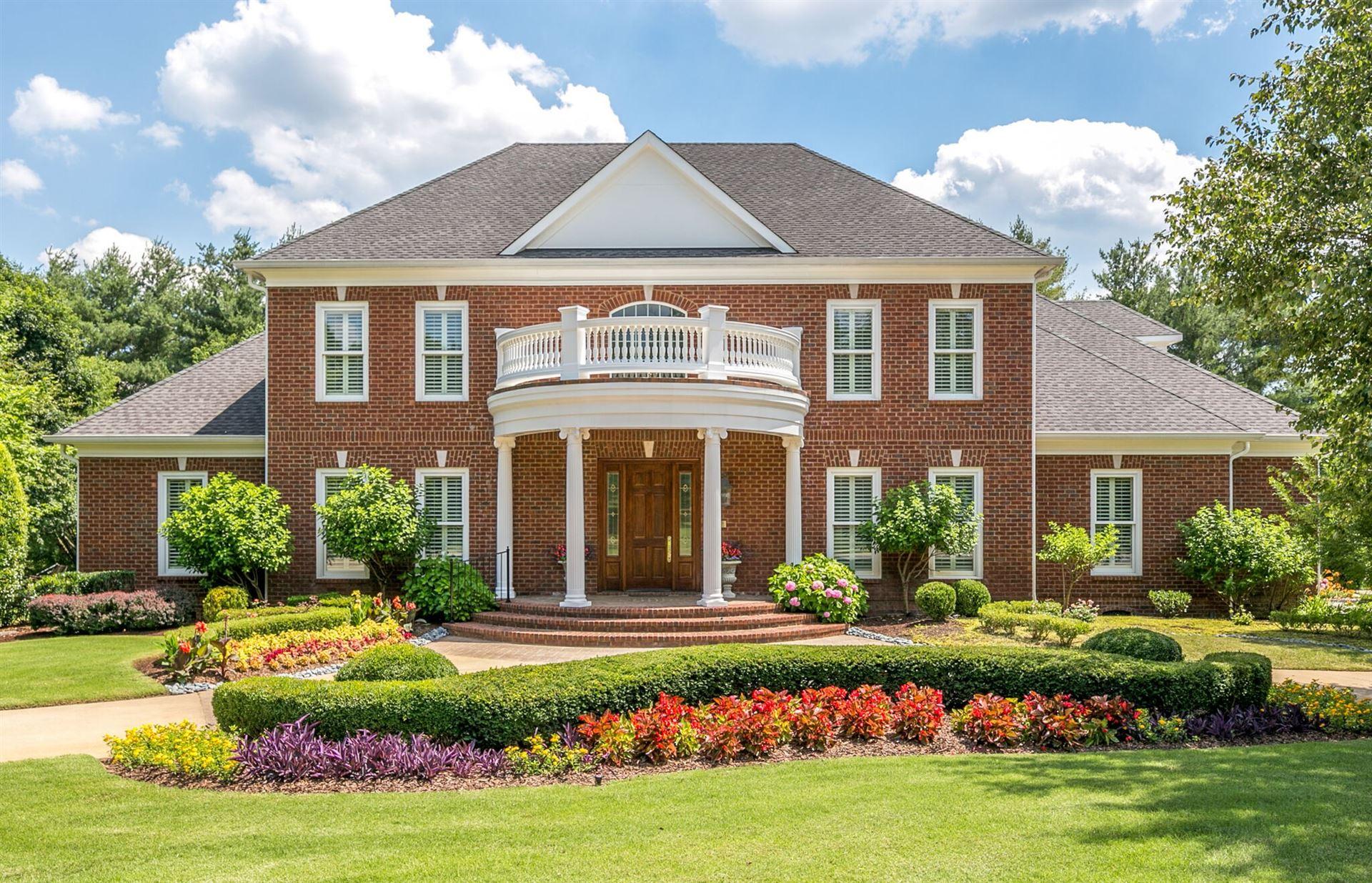 1410 Broadlands Dr, Murfreesboro, TN 37130 - MLS#: 2265062